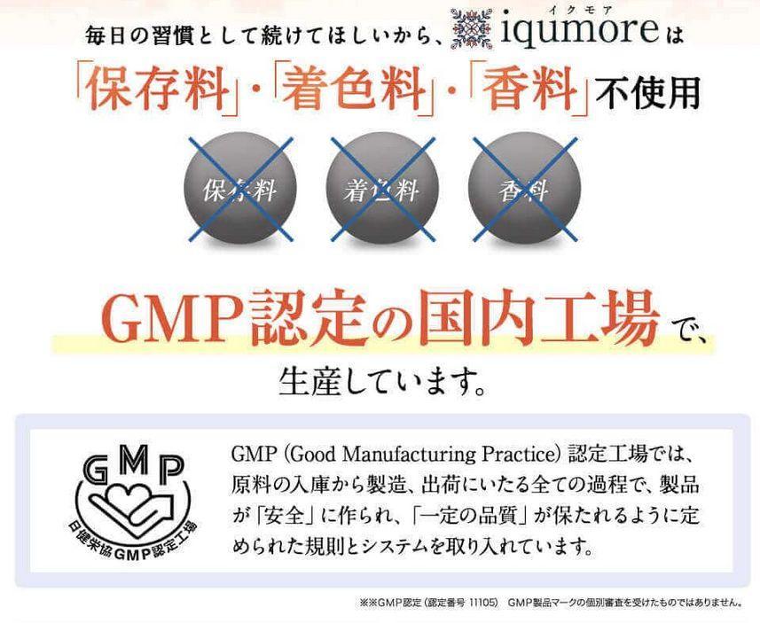 iqumore7.jpg