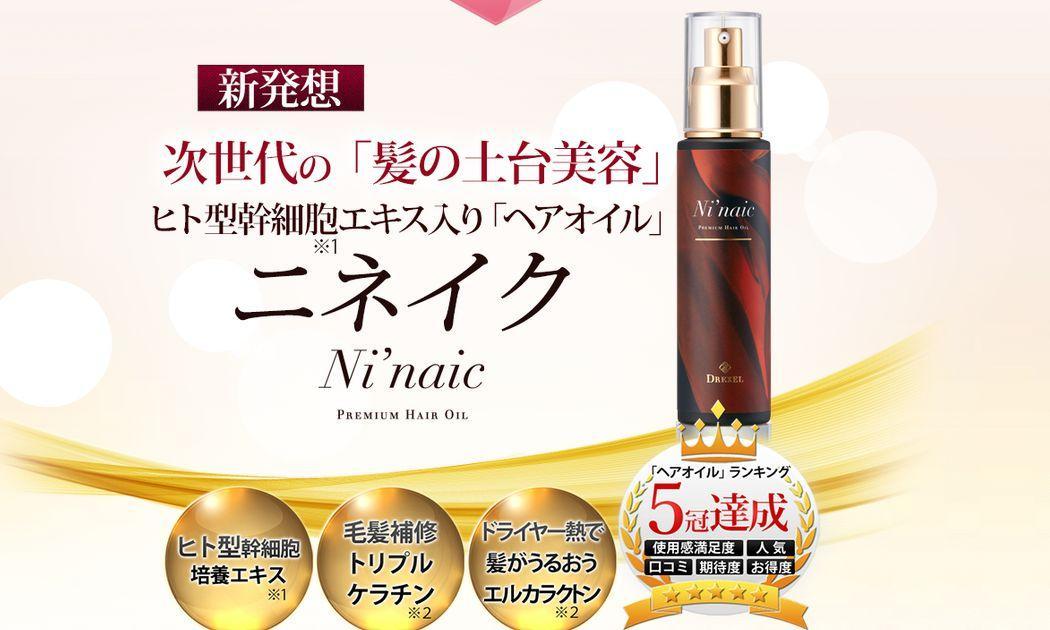 nineik1.jpg