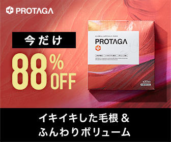 protaga6.jpg