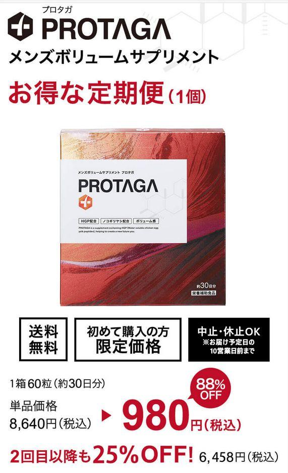 protaga9.jpg